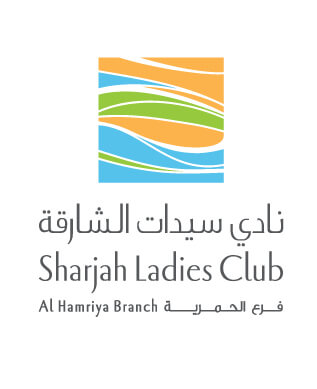 Al_Hamriya_Branch_New_Logo